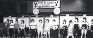 Première victoire du club en coupe de France (1983)